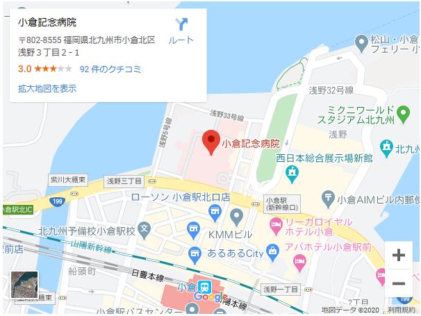 ロケ 地 病棟 仮面 韓流ドラマのロケ地|ソウル女子旅ガイド「ベターソウル」